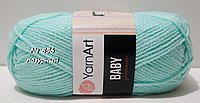 Нитки пряжа для вязания акриловая BABY YarnArt Беби Ярнарт № 856 - лазурный