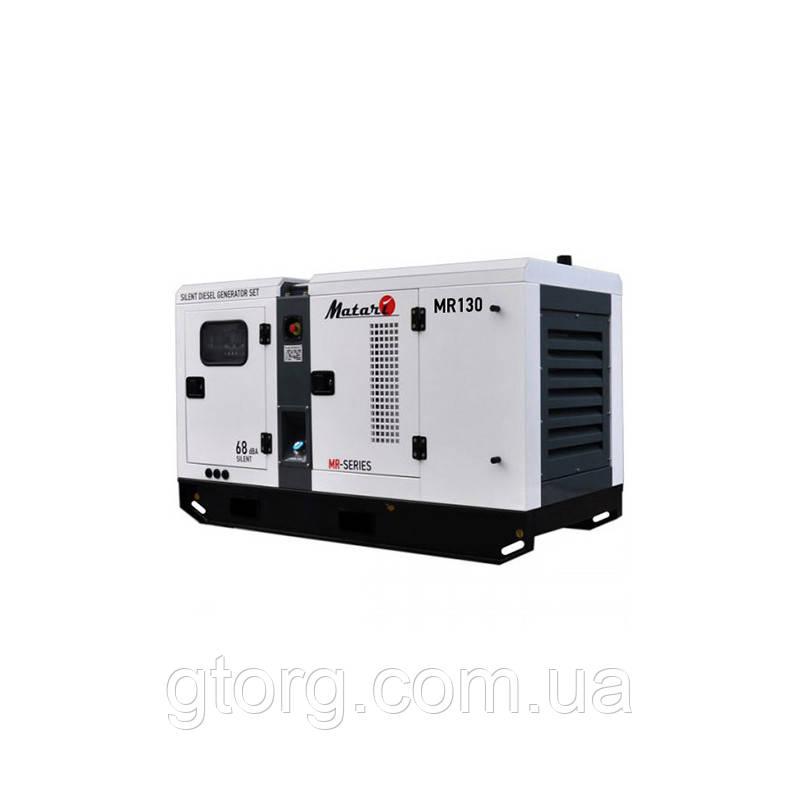 Дизельный генератор Matari MR130