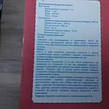 Мантоварка (пароварка) Калитва 13 литров, фото 4