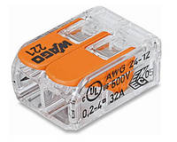 Клемма 2 контактная  Wago для распределительных коробок