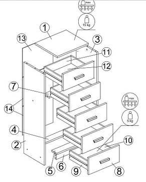 Комод узкий с 5-мя выдвижным ящиком, цвет матовий дуб, фото 2