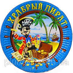 """Тарелка бумажная одноразовая """"Храбрый пират"""""""