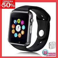 Умные Смарт часы А 1, Smart Watch A1, Умные часы Smart Watch A1 черный