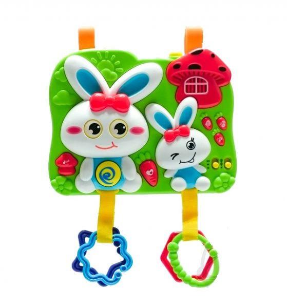 Игровая панель с функцией проектора Fivestar Toys Rabbit 2 in 1 FS-35816