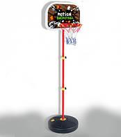 Баскетбольное кольцо на стойке HF 606, высота 105 см