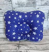 """Ортопедическая подушка для новорожденных """"синие звёзды"""""""