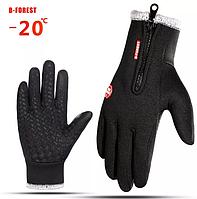 Лыжные перчатки зимние, сенсорные на меху, до -20 С! ветрозащитные, фото 1