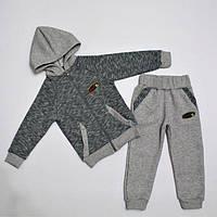 Спортивний костюм для хлопчика 3-5 років байка товста