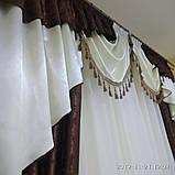 """Комплект """"Корнелия"""" для спальни, гостиной, залы Разные цвета Высота 2.7 м, фото 3"""