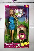 Кукла Барби С собачкой в коробке 8232+ Defa Lucy