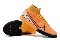 Футзалки (бампы) Nike Mercurial Superfly VII Elite IC Laser Orange/Black/Hyper Crimson, фото 1