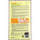 CMD-76 Маска-перчатки для рук с экстрактом банана (питательная, отбеливающая), фото 3