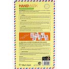 CMD-76 Маска-перчатки для рук с экстрактом банана (питательная, отбеливающая), фото 4
