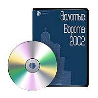 Локальный программный комплекс ITV GG-SC-2002-Enterprise