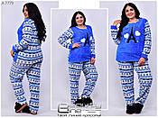 Женская тёплая пижама из махры с 52 по 58 размер, фото 3