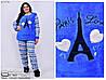 Женская тёплая пижама из махры с 52 по 58 размер, фото 2