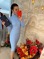 Платье-гольф женское, стильное, теплое, цвет голубой, 211-0865-5, фото 1