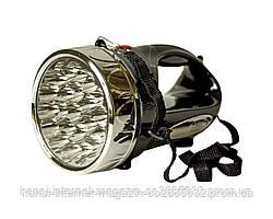 Фонарь  Yajia YJ-2805, аккумуляторный фонарик
