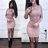 Платье-гольф женское, стильное, теплое, цвет пудровый, 1113-456-3