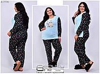 Тёплая женская  пижама из махры больших размеров  с 52 по 58