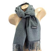 Женский кашемировый шарф LuxWear Темно-серый