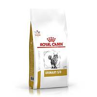 Сухой Корм Royal Canin Urinary S/o Для Взрослых Кошек С Мочекаменной Болезнью, 1.5 Кг