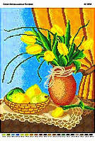 Желтые тюльпаны БС3058