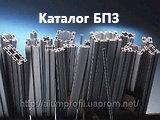 Алюминиевый профиль — Каталог БПЗ