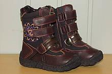 Зимові чобітки на дівчинку 27,28,30 р арт 6549