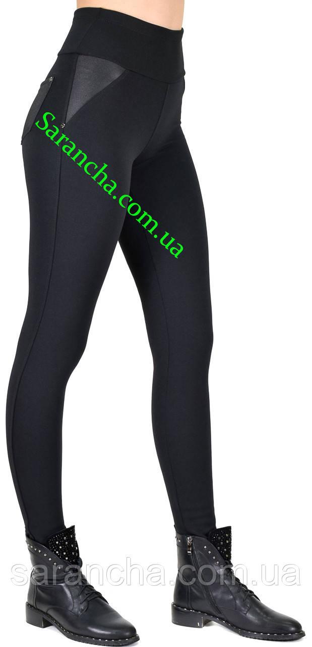 Лосины утепленные женские классические черного цвета размеры от 42 до 52