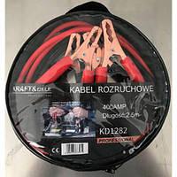 Кабель прикуривания Kraft Dele 400A 2,5m KD1282