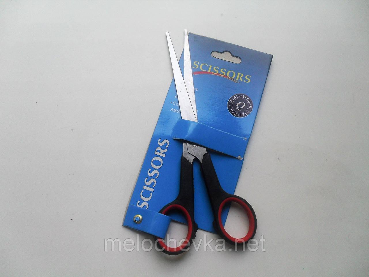 Ножницы канцилярские