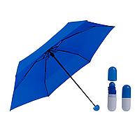 Мини СИНИЙ зонтик в футляре, Складной механический зонтик, Компактный зонт с чехлом, Карманный зонт