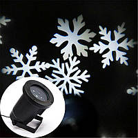 Star Shover СНЕГ Snowflake 608 № ZP3,Лазерный проектор фасадный, Уличный проектор снежинки,Уличная иллюминация