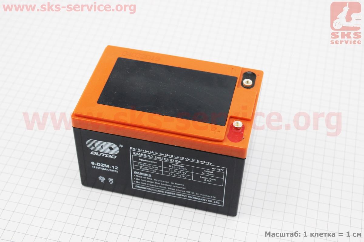 Аккумулятор 6DZM12 - 12V12Ah (L150*W101*H99mm) для ИБП, игрушек и др., 2020