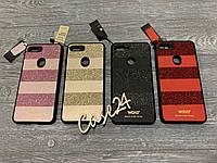 Чехол Woto на Xiaomi Mi 8 lite (4 цвета)