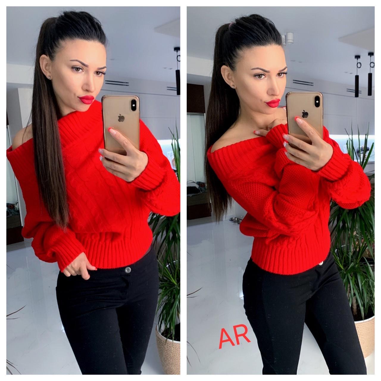 Женский тёплый свитер с открытыми плечами и узором косичка 42-46 р