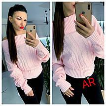 Женский тёплый свитер с открытыми плечами и узором косичка 42-46 р, фото 2