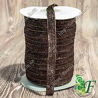 Лента бархатная люрекс шоколад за 3 м.