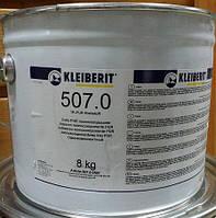 Клей полиуретановый Клейберит 507.0 PUR D4 8кг