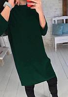Женское свободное платье из ангоры