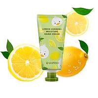 Увлажняющий крем для рук SeaNtree Moisture Hand Cream Lemon Verbena