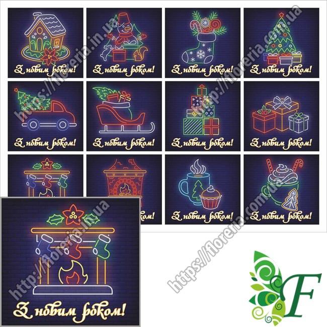 Бирка-открытка 4.5х5см 12 шт(лист) НГ Неоновый