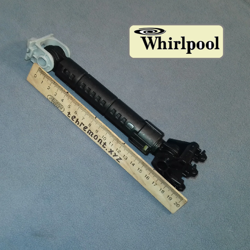 Амортизатор пральної машини Whirlpool на засувках (120N; 165мм)
