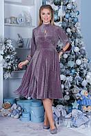 Женственное вечернее платье из люрекса р-ры 50-60 арт 010