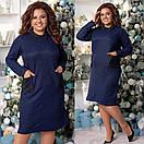 Женское  нарядное платье размер 48-58 Зина 665, фото 3