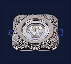 Точечный классический врезной светильник под сменную лампу мр16&705N120