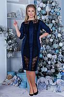 Красивое стильное платье с гипюровыми вставками р-ры 48-54 арт 1029