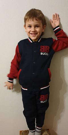 Спортивный костюм теплый на байке для мальчиков 110, 116,122,128,134 роста синий Bucci, фото 2