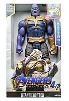 Танос Avenger Месники (30 см) Війна Нескінченності